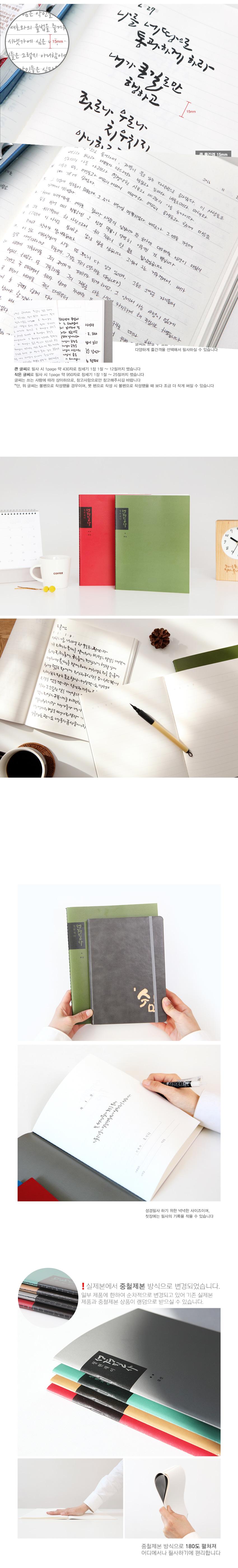 청현재이 성경필사노트_02.레드(유선)3,200원-그레이스벨디자인문구, 노트/메모, 베이직노트, 유선노트바보사랑청현재이 성경필사노트_02.레드(유선)3,200원-그레이스벨디자인문구, 노트/메모, 베이직노트, 유선노트바보사랑