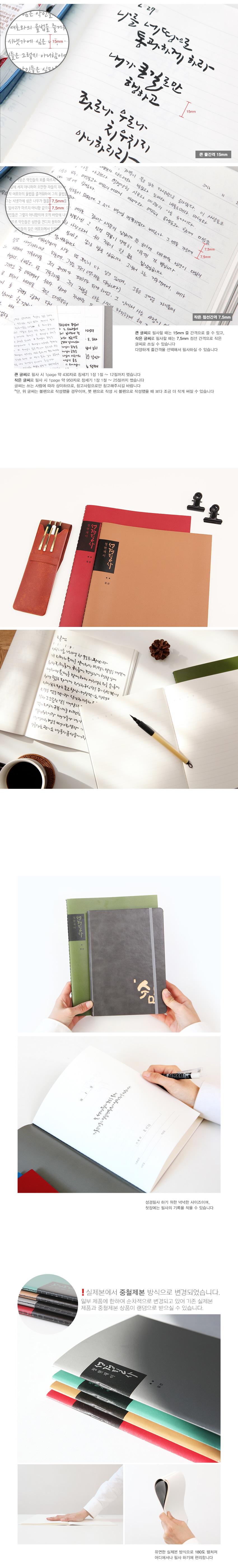 청현재이 성경필사노트 05.연브라운(유선) - 그레이스벨, 3,200원, 베이직노트, 무선노트